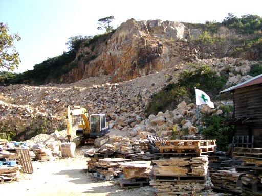 天草砥石を産出する山