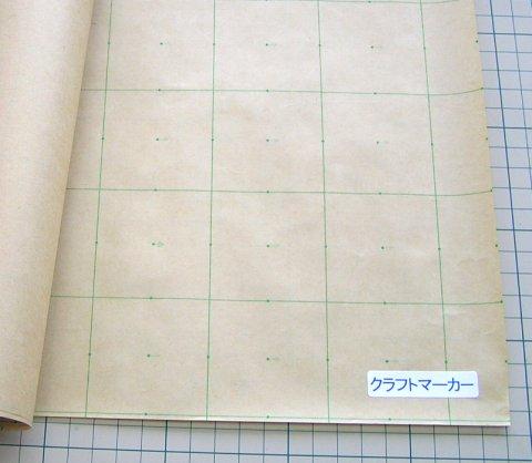 クラフトマーカー紙 裁断用紙 型紙用紙 パターン用紙 洋裁 手芸