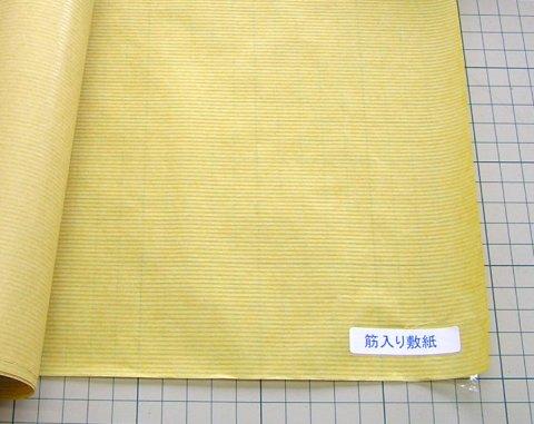 アパレル 筋入り敷き紙 CAD用紙 裁断用紙 型紙用紙 パターン用紙 洋裁 手芸